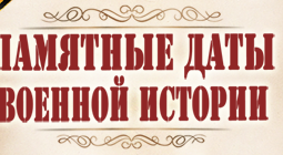 http://rvio.histrf.ru/activities/projects/item-1141